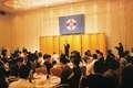 Kagami Biraki Party